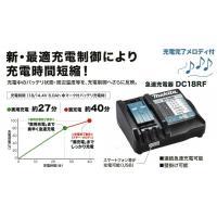 ■マキタ 14.4V/18V メロディ付急速充電器 DC18RF(USB端子付)  ■新品セットばら...