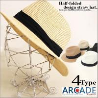 パナマ帽 パナマハット ストローハット メンズ ハット 中折 調節ヒモ付き ペーパー 麦わら帽子 中折ハット