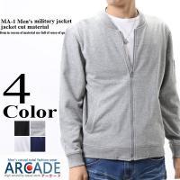 【コメント】 アメカジスタイルの定番のMA-1ジャケットのデザインはそのままスウェットのような素材で...