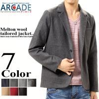 【コメント】 ウール混の素材で柔らかな生地感の暖かなテーラードジャケット。   シンプルで無駄のない...