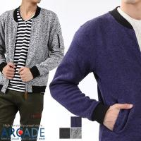 今が買い!年末新春特別セール!なんと半額!  【コメント】 注目MA-1スタイルのカットジャケット。...