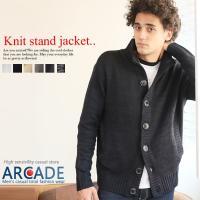 スタンドネックニットジャケット   天竺編みニットの柔らかな素材感で、着心地が良い感じです!  スタ...