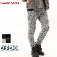 【コメント】 もはやオシャレの定番のジョガーパンツをご紹介。  防寒性に優れたニットフリース素材のジ...