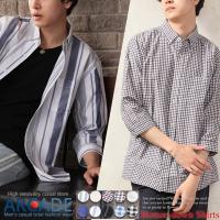 セール カジュアルシャツ 7分袖 シャツ ボタンダウンシャツ メンズ ストライプ ギンガムチェック 柄シャツ セール