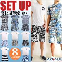 上下 セットアップ メンズ セットアップ Tシャツ ショートパンツ メンズ ハーフパンツ 柄 夏 メンズファッション セール 送料無料