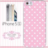 iPhone5s iPhone5 docomo au softbank、人気デザイナー大澤和美さんデ...