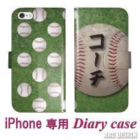 【対応機種】 iPhone7 iPhone7 Plus iPhone SE iPhone6s iPh...