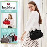 ビサイユバッグは高品質の生地を使った多機能ポケットのブランドバッグです。 縫製の技術もトップクラス。...