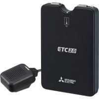 ○三菱電機 アンテナ分離型(GPS・スピーカー内蔵)ETC2.0車載器(商用車向け) EP-E216...