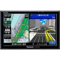 ○パナソニック 7V型 ワンセグ内蔵 SSDポータブルカーナビゲーション GORILLA CN-GP...