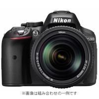 ○ニコン デジタル一眼レフカメラ D5300 18-55 VR IIレンズキット [ブラック]