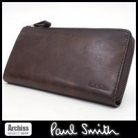 ポールスミスの素敵な長財布、L字ラウンドジップ(ラウンドファスナー)タイプです。レザーのシワ加工が特...