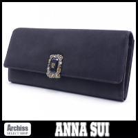 アナスイ ANNA SUIのお洒落な長財布です。ブラックの落ち着きのあるマットレザーにブローチ型のア...