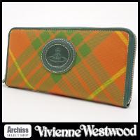 ヴィヴィアンウエストウッドのお洒落な長財布です、人気のラウンドジップ(ラウンドファスナー)タイプです...