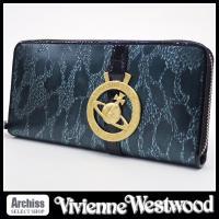 ヴィヴィアンウエストウッドのお洒落な長財布、ラウンドジップ(ラウンドファスナー)タイプです。ネイビー...