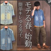 [商品説明] ジャガード七分袖デニムシャツ。 人気のデニムシャツがリニューアルして再入荷。 ウッドマ...