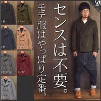 [商品説明 定番のウールPコート。 コーデに馴染みやすいショート丈のPコート。 上品な見た目はモード...