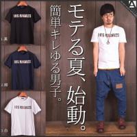 [商品説明] ボタニカル柄をプリントしたロゴTシャツ。 定番のクルーネック仕様。 シンプルなデザイン...