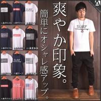 [商品説明] プリントクルーネックTシャツ。 定番のプリントTシャツ。 シンプルな定番デザインなので...