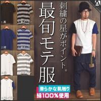 [商品説明] スター柄刺繍クルーネックTシャツ。 コーデに重宝する、ボーダーやクレイジー柄の オシャ...