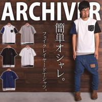 [商品説明] 重ね着風ポケット刺繍Tシャツ。 コーデに合わせやすい落ち着いた色合いの全4色のラインナ...