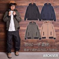 [商品説明] ポリピーチ生地ダイヤキルトジャケット。 ダイヤキルトの裁縫がお洒落なジャケット。 フー...