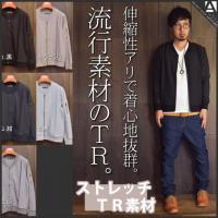 [商品説明] TR素材MA−1ジャケット。 流行のスーツ地TR素材を使ったMA−1ジャケット。 ハリ...