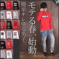 [商品説明] プリント長袖Tシャツ。 バリエーション豊富なロンT。 一枚で着ても、インナーとしても使...