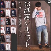 [商品説明] スタープリントTシャツ。 バリエーション豊富な星柄を基調としたプリントTシャツ。 柄違...