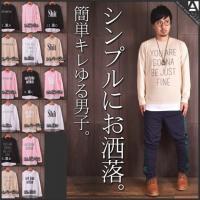 [商品説明] 天竺裾フェイクTシャツ。 裾がフェイクレイヤード仕様になった長袖Tシャツ。 一枚で重ね...