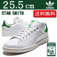 ★新品!箱、タグ付! 「STAN SMITH」 (スタンスミス) M20324  カラー : ホワイ...