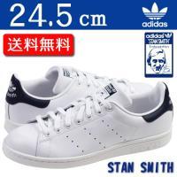 ★新品!箱、タグ付! 「STAN SMITH」 (スタンスミス) M20325  カラー : ホワイ...