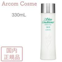 アルビオン(ALBION) 薬用スキンコンディショナー エッセンシャル(化粧水) 330mL