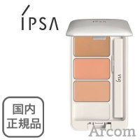 IPSA イプサ クリエイティブコンシーラー e 4.5g【メール便発送】(43308)