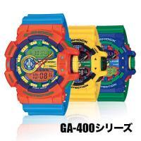 タフネスを追求し進化し続けるG-SHOCKから、鮮烈なカラーをまとった「Hyper Colors(ハ...