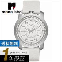 ディーゼル DIESEL リグ RIG クオーツ メンズ 腕時計 DZ1752 ホワイト ディーゼル...