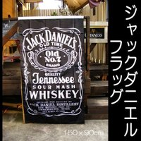 【レターパックOK】【男前インテリア雑貨 カフェバー&パブグッズ】  海外のカフェバーってオープンな...