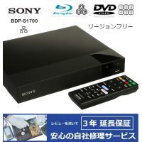 ・人気のSONY BDP-S1500シリーズ後継機種、最新型 リージョンフリーBD/DVDプレーヤー...