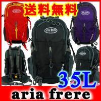【送料無料!】【ariafrere 容量35L】 多くのポケットを設け収納性に優れています。 肩部・...