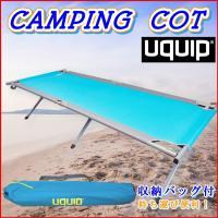 日本初上陸のドイツブランド【uquip ユークイップ】ビーチはもちろん♪釣りやバーベキューなどでも大...