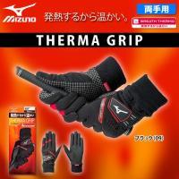 ■ BREATH THERMO ブレスサーモ 発熱するから温かい。 ・平側素材には、汗、雨に強く手に...