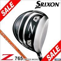 風に負けない強弾道で飛ばす。スリクソン Z765 リミテッドモデル ドライバー。  ・商品在庫につき...