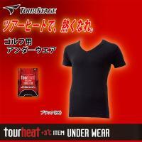 【特長】 ツアーヒート ゴルフ用アンダーウエア 半袖Vネックシャツ ・TOUR STAGE +3℃ ...
