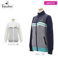 【特長】 使い勝手の良い、柔らかな着心地のフルジップセーター。 【素材】 本体:綿 50%、アクリル...