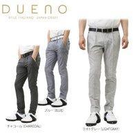 【特長】 ・DUENO 素材、形、機能、縫製にまでこだわりぬいたパンツ専門ブランド ・COOL DO...