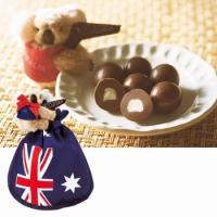 ブーメランを持った可愛らしいコアラクリップが付いたマカデミアナッツチョコレート。  ●内容量:125...
