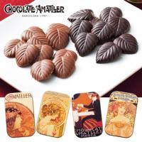 ●30g×4缶  ●アマリエ 缶入りリーフチョコレート カカオ 32%、アマリエ 缶入りリーフチョコ...