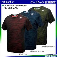 商品名:ヨネックスユニシャツ(フィットスタイル) 品 番:10256Y カラー:ブラック/レッド(1...