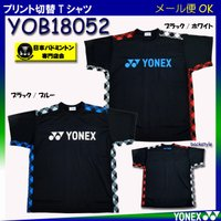 商品名:ヨネックスユニドライTシャツ 品 番:YOB18052 カラー:ブラック/ピンク      ...