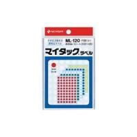 ラベル   用紙   パソコン・周辺機器   AV・デジモノ   【商品名】(業務用20セット) ニ...